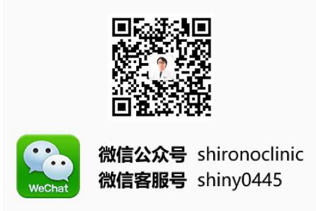 WeChat城野醫生醫療美容醫院