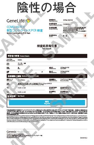 札幌 料金 ピーシー 検査 アール パソコン修理・サポート・データ復旧の札幌PCドットコム パソコン修理・サポートついて