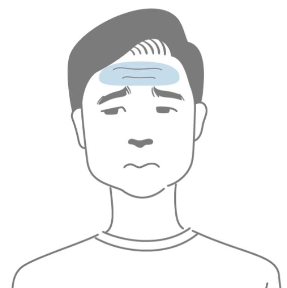 「額の横じわ」のお悩み
