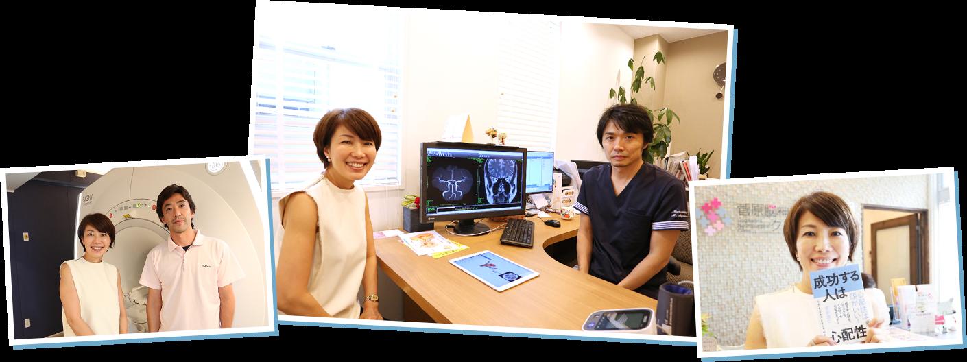 MRI担当医師